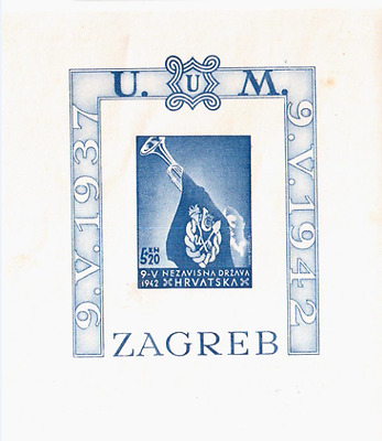Croatia NDH Postage stamp - For the victims in Senj Battle