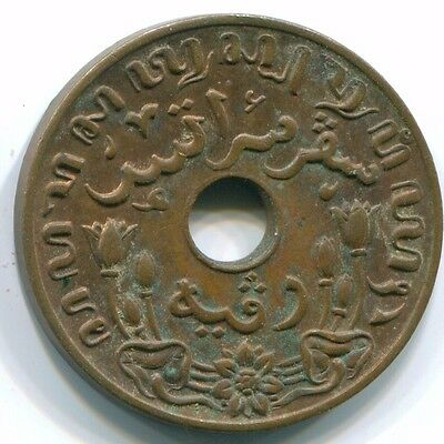 1945 Netherlands East Indies 1 Cent Bronze Colonial Coin S10343