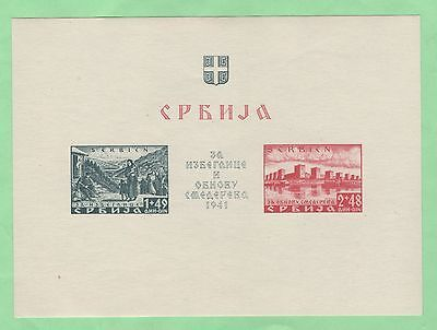 Germany - Occupation Of Serbia : (Sg Msg49B) Mnh 1941 Smederovo Explosion Imperf