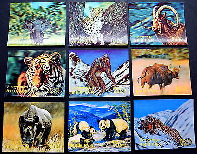 Bhutan Animal Stamps (9) - 3 Dimensional ... Mint