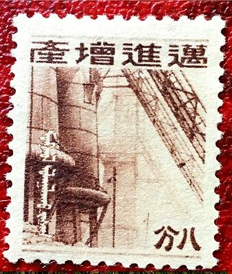 China Old Stamps 1944 SC #2N100 MH