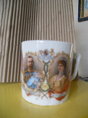 King george v & queen mary mug 3 inch made of china