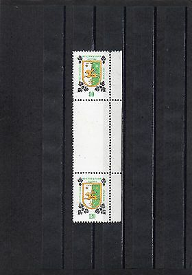 1993 Abkhazia coat of arms vertical hitch