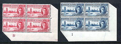 British Guiana 1946 Victory set in unmounted mint plate blocks of four