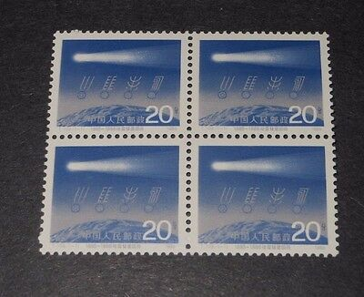 Pr China. Mint Never Hinged Stamps Set. T 109 Block Of 4