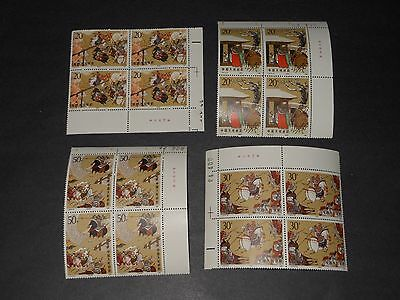 Pr China. Mint Never Hinged Stamps Set.t 157 Imprint Block Of 4