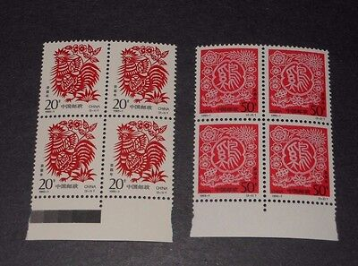 Pr China. Mint Never Hinged Stamps Set. 1993-1 Margin Block Of 4
