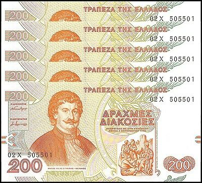 Greece 200 Drachmai X 5 Pieces (PCS), 1996, P-204a, UNC