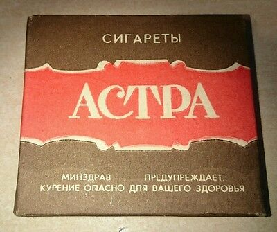 Astra Vintage Russian Cigarettes sealed
