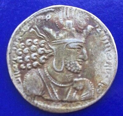 Sasanian - Silver - Unresearched Coin.