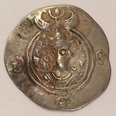 Sasanian - Silver - Unresearched - Coin.