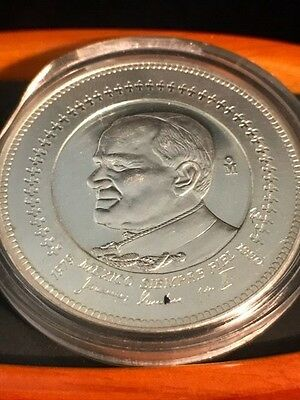 Vintage 1990 Pope John Paul II Visits Mexico 1oz Silver Round, Low Mintage