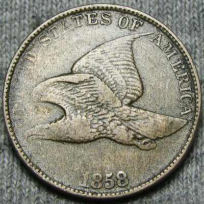 1858 Flying Eagle Cent Penny  ---- TYPE COIN ---- #Z469
