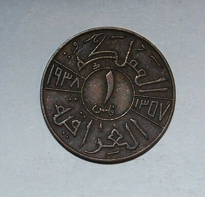 Iraq 1 fils 1938--buy $12 get free S&H+10% off over $12--196