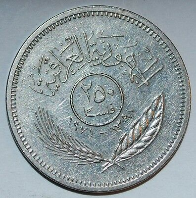 Iraq 250 fils 1971--buy $12 get free S&H+10% off over $12--197