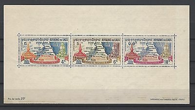 Laos 1964 Sc#91a Unesco World Campaign to Save Historic Monuments in Nubia MNH