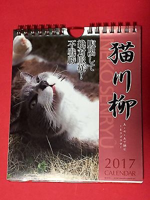 New 2017 Calendar ☆ CAT SENRYUU ☆Desk Calendar with Memo * From JAPAN
