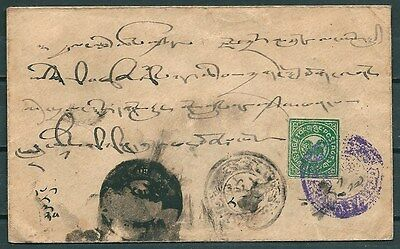 TIBET OLD COVER, 1/6t STAMP, NICE POSTMARKS & SEALWAX -CAG 170217