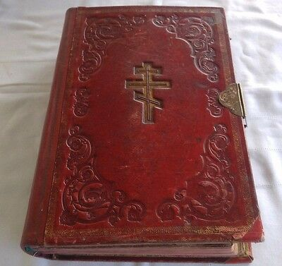 Antique Russian Religious Book LITURGY MISSAL Three Hierarchs edition 1866.