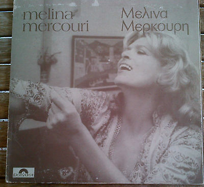 Melina Mercouri – Melina Mercouri ( Tracks listed in Greek / French on labels.)