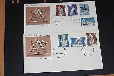 Greece 1967 Modern Greek Sculptors Set Of 7 On 2  Illustrated First Day Cover