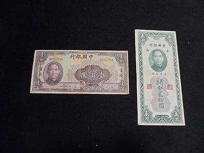 China 1930 20 Yuan and 1940 100 Yuan Lightly Circulated Notes - NICE 2 NOTES!