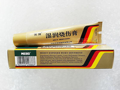 40g MEBO Cream Treatment Ointment for Burn Wound No Pain No Scar and Safe Quick
