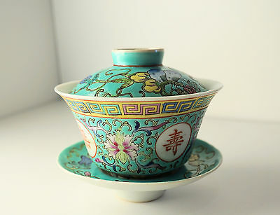 3pc Turquoise Famille Rose Gaiwan Tea Cup or Rice Bowl, Chinese Republic
