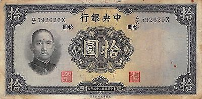China  10 Yuan  1936  Series A/A-X  Circulated Banknote