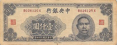 China  1000 Yuan  1940's  Series  B-X  Circulated Banknote