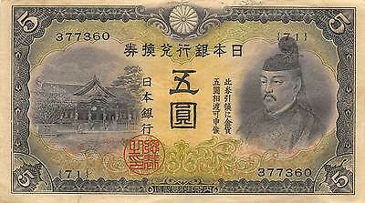 Japan 5 Yen ND. 1942  P 43a  Block {71}  circulated Banknote  M8