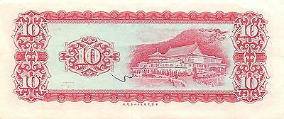 Taiwan  10 Yuan  ND. 1969  P 1979 Series  V-U  Circulated Banknote