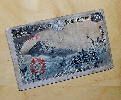 1938 WW2 era Japan 50 Sen Note - P58