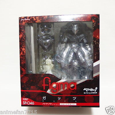 Berserk - Figma Guts Berserker Armour Ver.- Max Factory Figure Unused Box Open