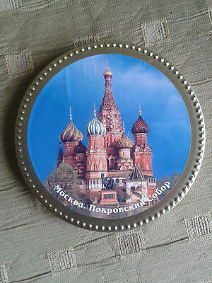 Empty Round Metal Sweet Tin from Moscow