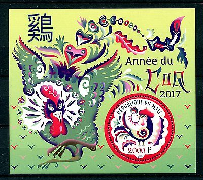 Mali 2016 MNH Year of Rooster 2017 1v S/S Chinese Lunar New Year Zodiac Stamps
