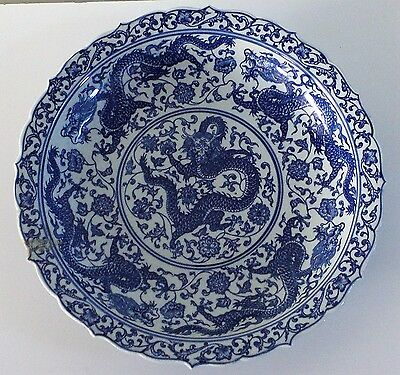 Old Chinese Large Blue & White Porcelain Five Claw Dragon Dish  Qianlong Seal