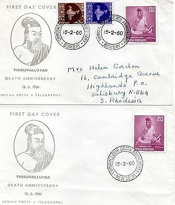2 India first day covers 1960 death anniversary Thiruvalluvar