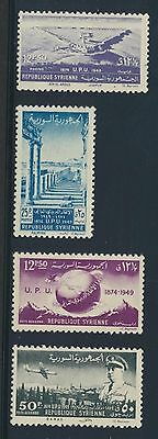 Syria 1949 349-50, C154-5 UPU set  NH cat.value $36