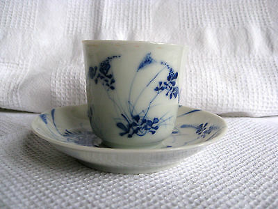 Blue & White Porcelain Miniature Cup & Saucer Decorated With Flowers