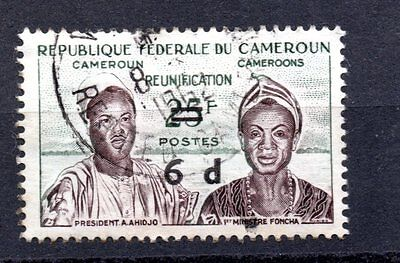 Cameroun Rare Short-Lived Provisional Overprint Only On Sale For Couple Of Days