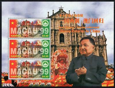 NAMIBIA MNH 1997 Return of Macau to China, 1999 Minisheet
