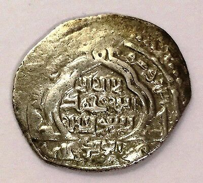 Islamic - Silver - Unresearched Coin - 3.6 grams.