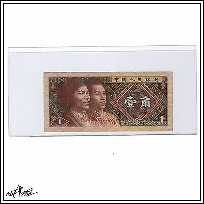 1980 Chinese 1 Yi Jiao Banknote, Paper Money World Currency, Asia, China