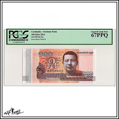 PCGS Graded Cambodia 100 Riels 67 PPQ Superb Gem Fancy Note World Currency, Asia