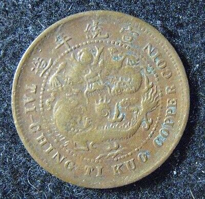 1909 China, Provincial HUPEH PROVINCE 10 Cash Y# 20j Circulated
