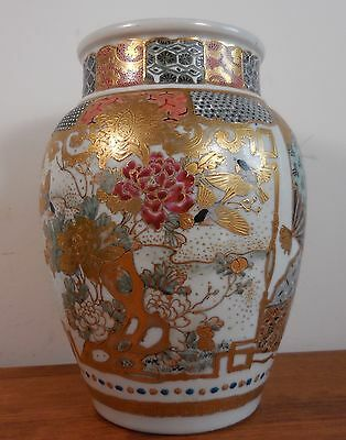 Antique Kutani Satsuma Vase hand painted Porcelain