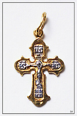 Russian Orthodox Silver Gold Cross For Baby Christening Pendant JC  (S4)