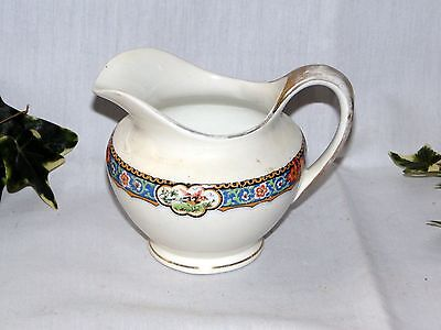Antique Vintage John Maddock & Sons Royal Vitreous China Creamer  Majestic Style