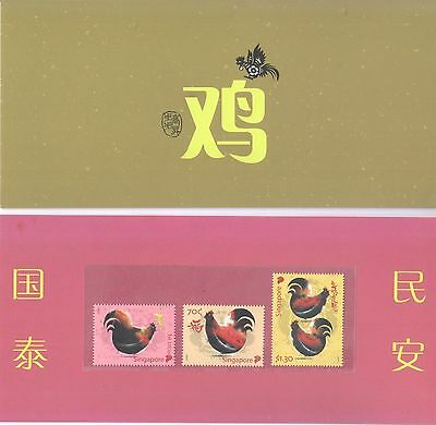Singapore 2017 Zodiac Year Of Rooster Presentation Pack With Comp. Set 3 Stamps